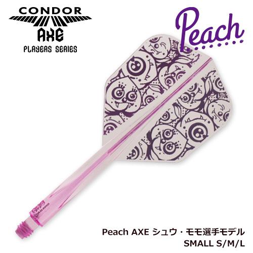 Condor AXE Peach pink