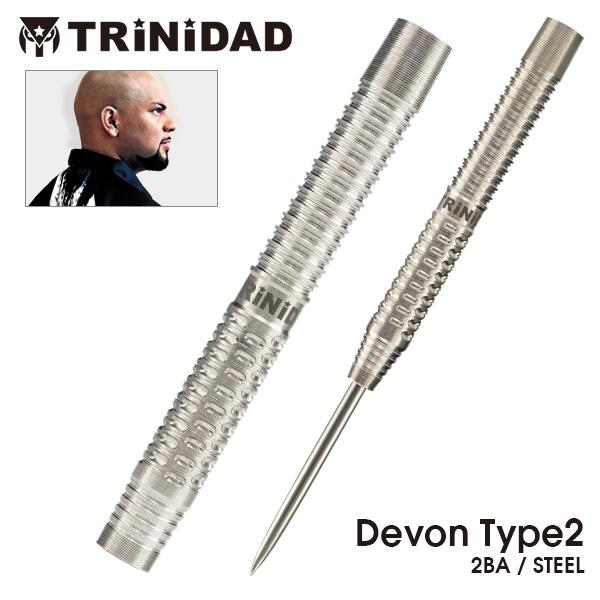 Trinidad Darts Devon T2 Petersen 22g